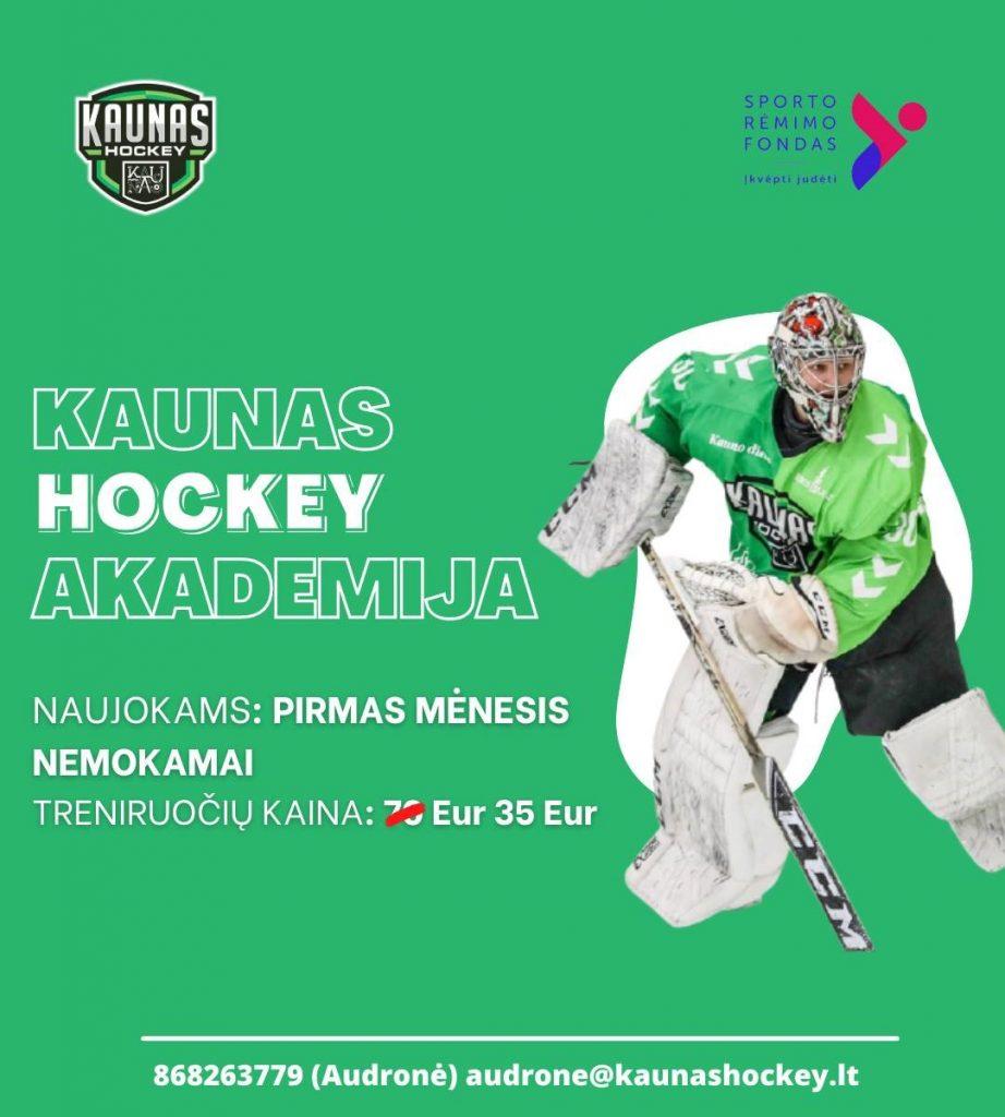 Kaunas Hockey ledo ritulys
